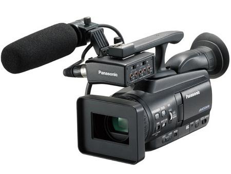 Panasonic AVCCAM AG-HMC45U Professional Full HD Camcorder
