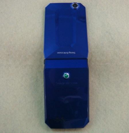 Sony Ericsson Bao Flip Phone 3
