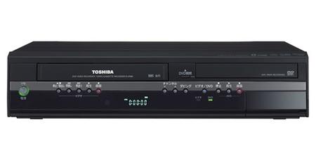 Toshiba D-VR8K DVD VHS Video Recorder