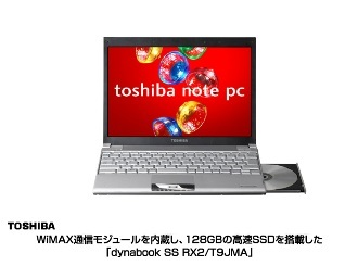 Toshiba dynabook SS RX2-T9JMA wimax notebook