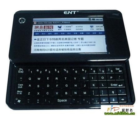 Eston ET-M43A MID runs Android