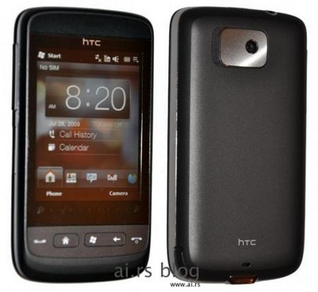 HTC Mega Leak Image