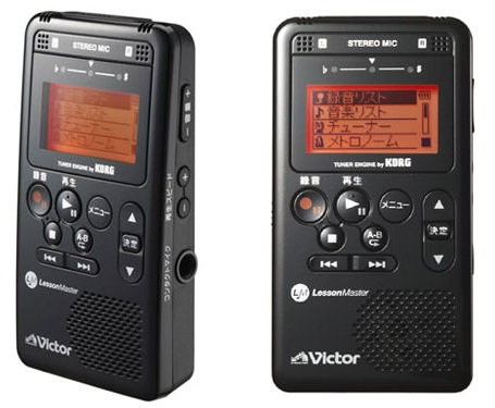 JVC-Victor LessonMaster XA-LM1 Audio Recorder Music Practice Device