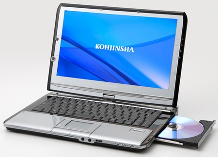 Kohjinsha EX6 Convertible Tablet PC Netbook