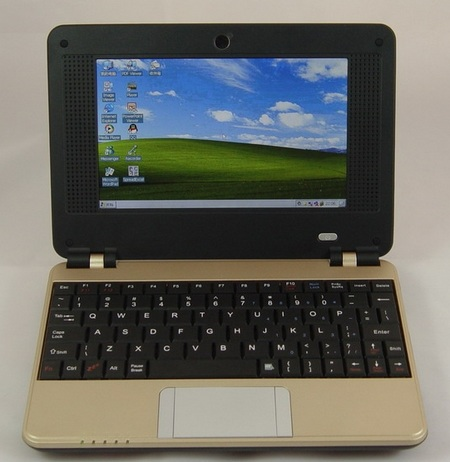 Lanyu eBook LY-EB01 World's Cheapest Laptop