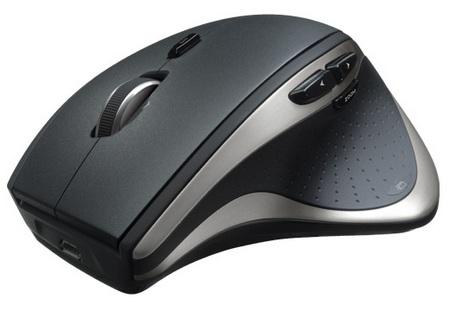 Logitech Performance Mouse MX angle