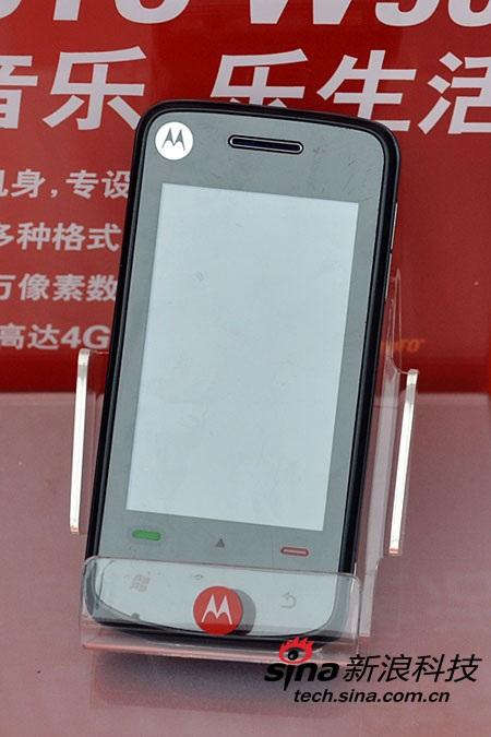 Motorola A3300c EVDO WM Phone for China Telecom