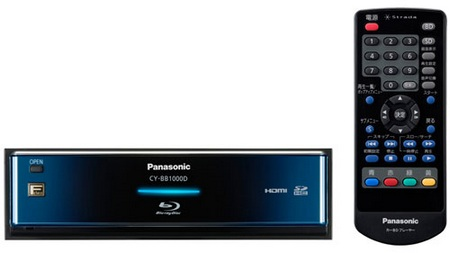 Panasonic Strada CY-BB1000D In-dash Blu-ray Player
