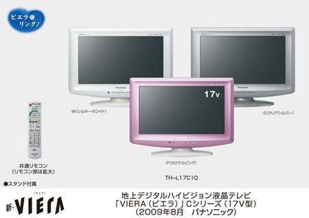 Panasonic Viera TH-L17C10 17-inch LCD HDTV