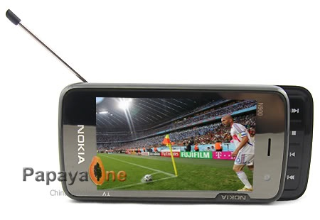 Copy Nokia N900 does Analog TV