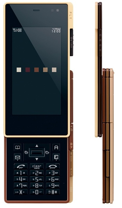 KDDI au iida PLY brown slide