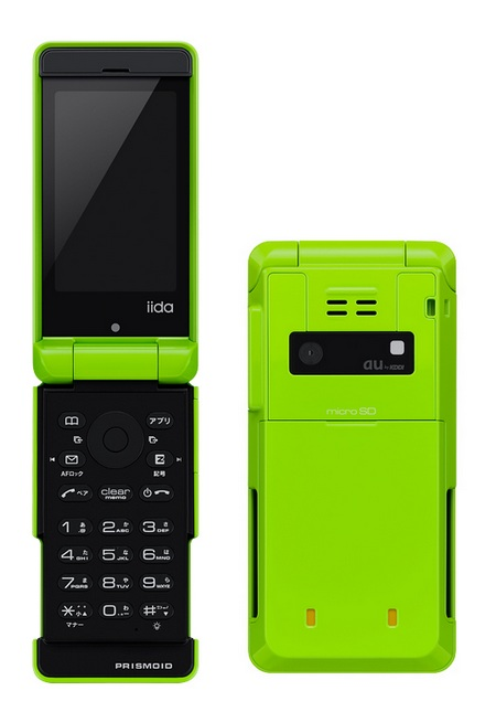 KDDI iida PRISMOID green keypad back