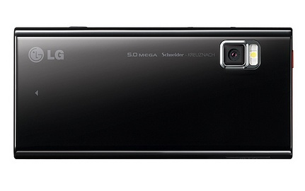 LG BL20 newchocolate back