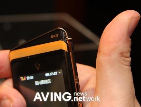 Pantech Sky ST DuPont IM-U510LE Luxury Phone cap