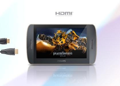 Philips SA075 HD PMP