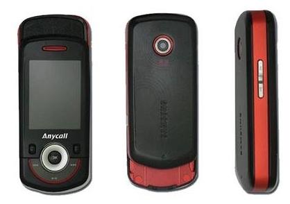 Samsung M3310 Music Dual Slider
