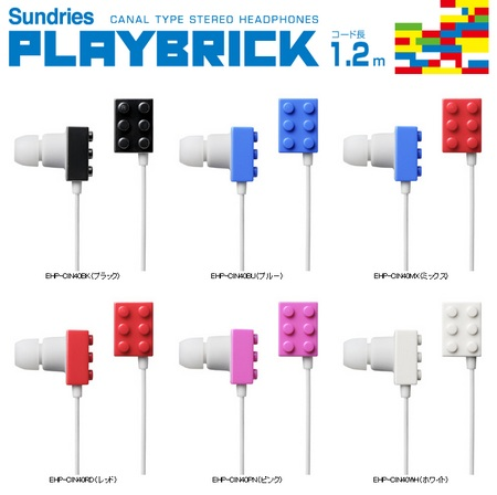Elecom Sundries PLAYBRICK Lego Earphones colors