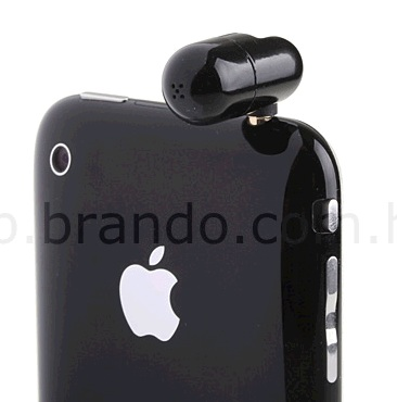 Flexible Mini Capsule Microphone for iPhone 3GS
