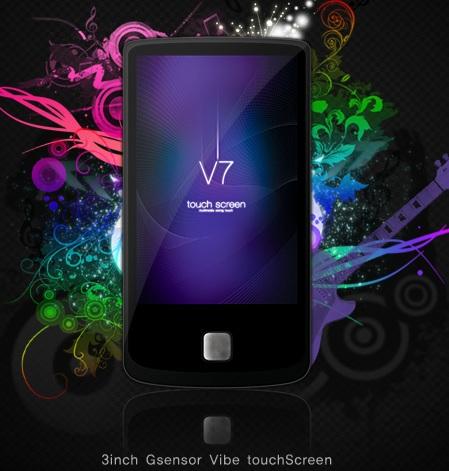 MPio V7 Portable Media Player