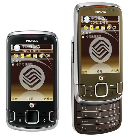 Nokia 6788 TD-SCDMA Mobile Phone front