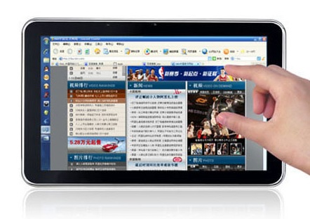 K.R.T X9 Multitouch Tablet runs Windows 7