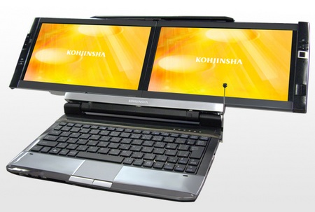 Kohjinsha DZ Series Dual-Screen Notebook
