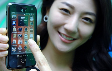 LG GW880 OPhone for China Mobile on hand