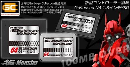 PhotoFast G-Monster V4 1.8-inch SSDs