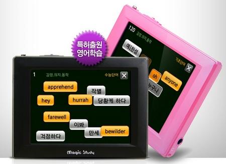 SAFA Magic Study Touch Multimedia Learning Device