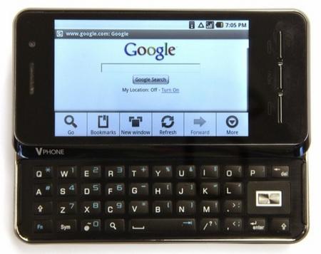 Saygus VPhone V1 Mysterious Android Phone 1