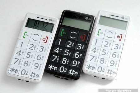 iNO CP09 Mobile Phone for Elderly white and black