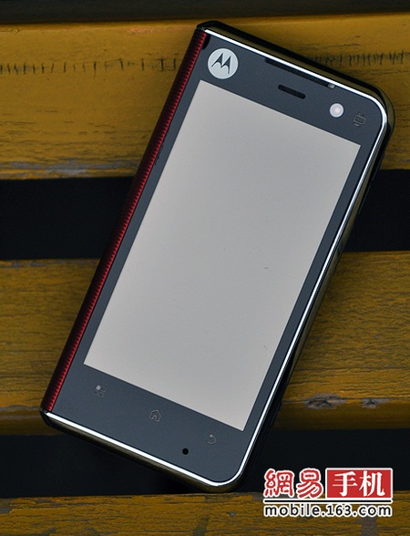 China Mobile Motorola MT710 OPhone front 1