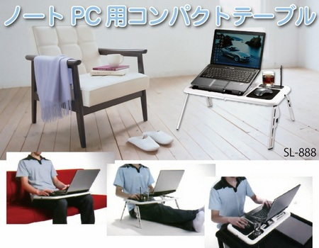 Hanwha SL-888 Laptop Cooling Stand table