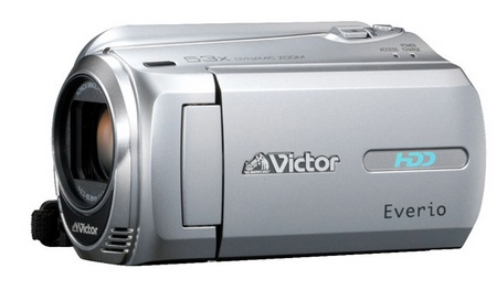 JVC Everio GZ-MG980 Digital Camcorder Silver