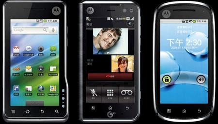 Motorola XT701, MT710 and XT800 Android Phones