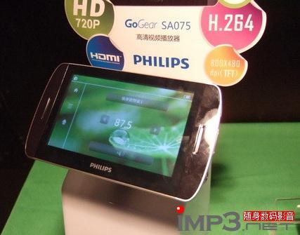 Philips GoGear SA075 HD PMP