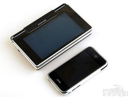 BPhone 5-inch Tablet Phone vs iPhone