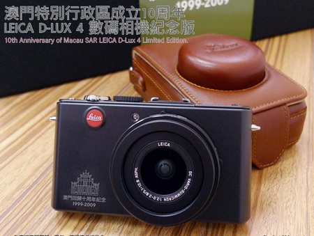 Leica D-Lux 4 Limited Edition for 10th Anniversary of Macau SAR