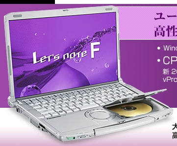 Panasonic Let's Note CF-F9 Ultra portable notebook