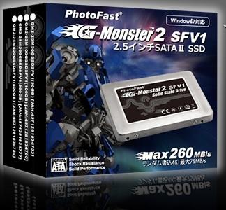 PhotoFast G-Monster2 SFV1 2.5-inch SSD