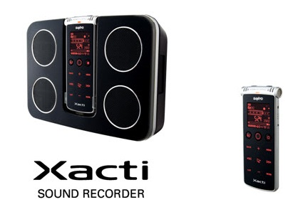 Sanyo Xacti Sound Recorder ICR-XPS01M is the Slimmest and Lightest Sound Recorder