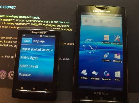 Sony Ericsson Robyn vs XPERIA X10