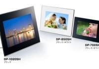 FujiFilm DP-1020SH, DP-850SH and DP-700SH Digital Photo Frames
