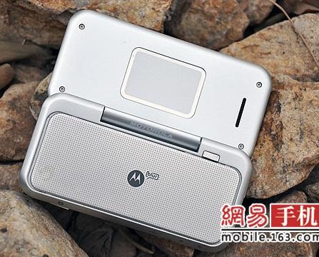 Motorola Backflip ME600 Android Phone touchpad