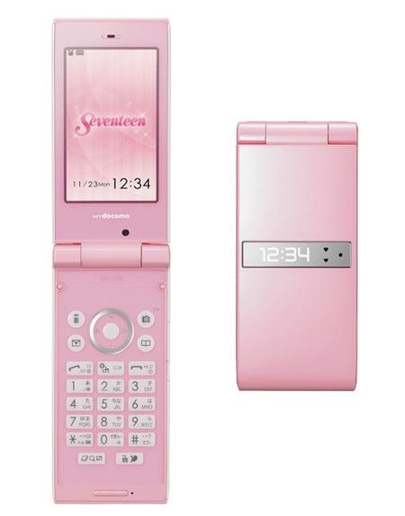 NTT docomo STYLE series SH-05B Seventeen Edition yurukawa pink