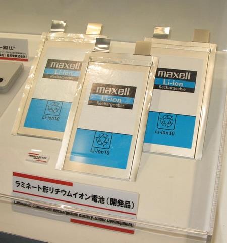 Hitachi Maxell Laminated Li-ion Battery