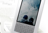 InterPark Biscuit e-Book Reader for Korea
