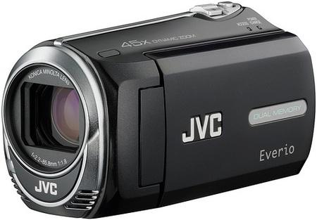 JVC Everio GZ-MS250 Digital Camcorder