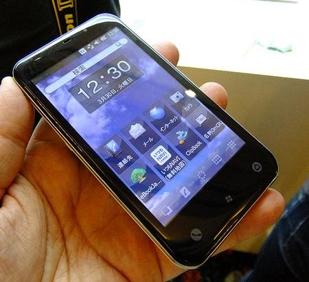 KDDI au Toshiba IS02 QWERTY Phone live angle