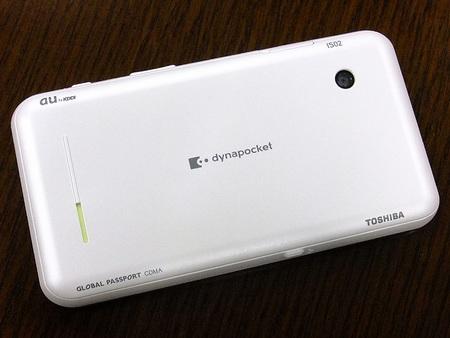 KDDI au Toshiba IS02 QWERTY Phone live back